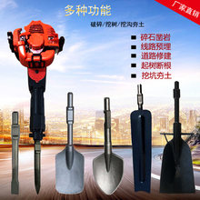 High-power, light and small ditching, seedling, tree digging, digging machine, crushing rock drilling, ramming, gasoline-powered multifunctional oil pick