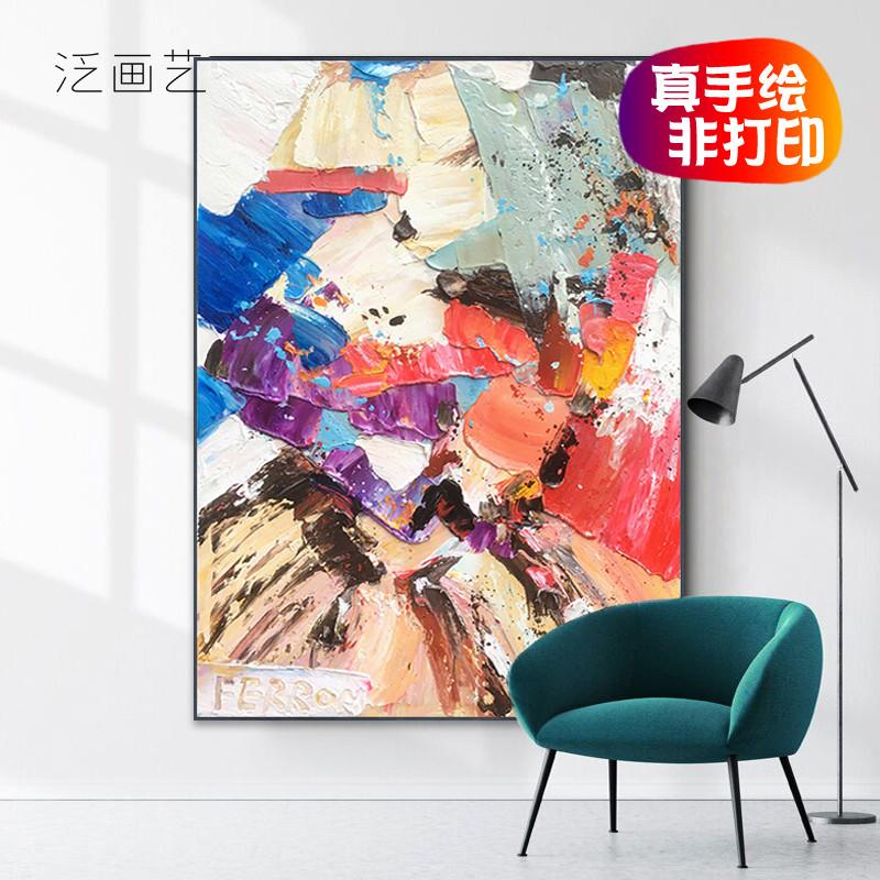 手绘抽象油画 玄关客厅装饰画 现代简约北欧立体色彩挂画灿烂千阳