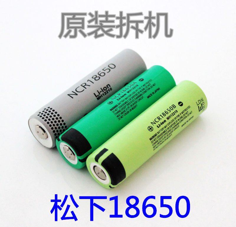 Импортные разбивайте аккумуляторную в оригинальной упаковке Сосенка низ NCR18650B фонарик литиевая аккумуляторная батарея 3400mAh Ро для
