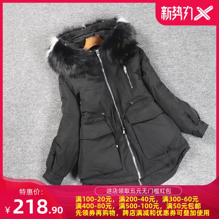 2019 Dongluo L loạt quần áo và làm đẹp giảm giá raccoon lông cổ áo dây rút eo nhỏ ấm áp áo khoác - Xuống áo khoác