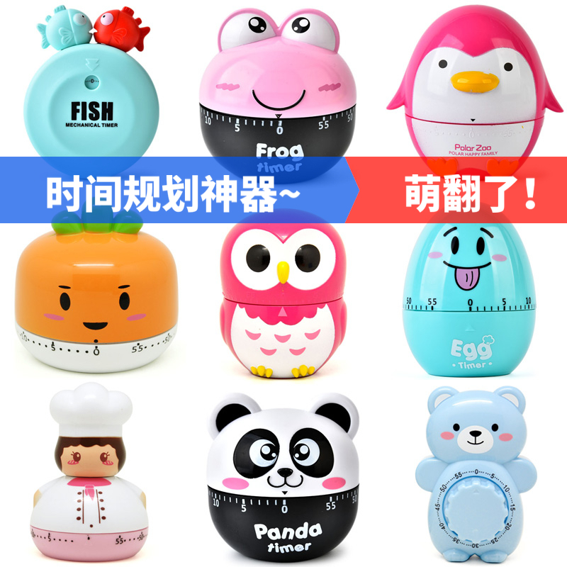 Kitchen time management artifact alarm alert students do the problem mechanical timer cute learning countdown timer