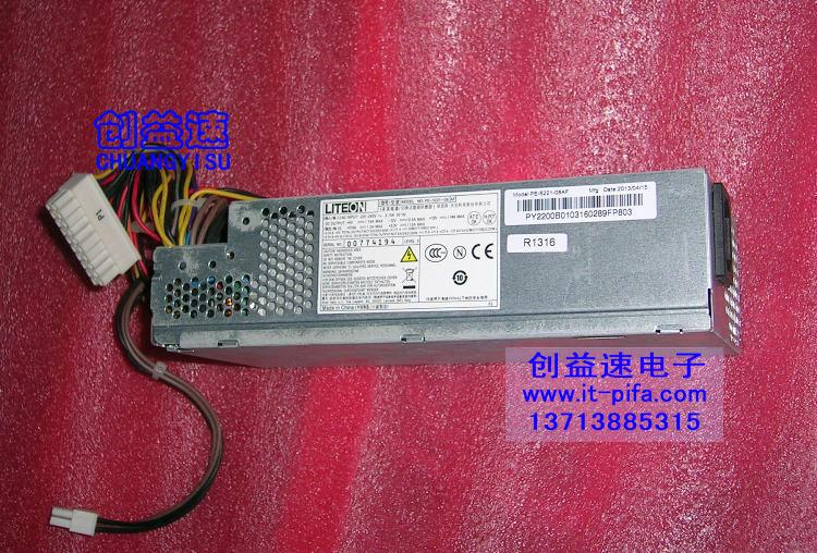 Электропитание для ПК Trony speed  LITEON PE-5221-08 AF PS-5221-9 06