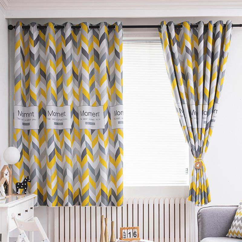 2021新款窗帘布正品简约现代卧室成品全打孔免遮光安装客厅短帘