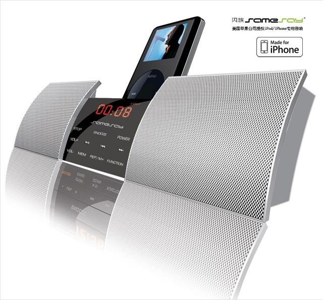 Аудиосистема США авторизованный Apple для iPod/iPhone и USB стерео Семитских samesay mi18 сенсорный экран Бесплатная доставка