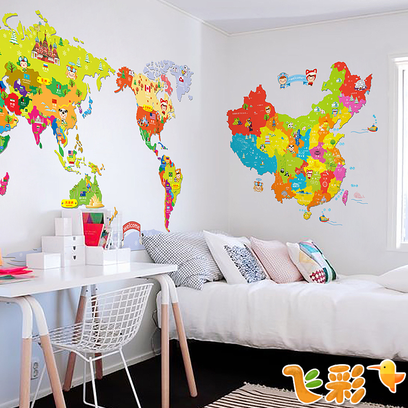 Usd 1682 world map wall stickers childrens room wall painting wall stickers style flat wall stickers gumiabroncs