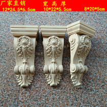 Dongyang wood carving European solid wood carving style head Liangtuo cabinets
