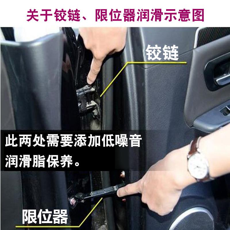 пробка автомобиля дверь пробка шарнира сиденья рельс скольжения ремонт специальной белой смазкой снег, масло сливочное