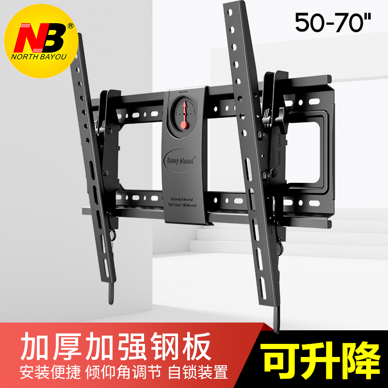 Usd 29 56 Nb High End Tv Rack Can Lift The Tv Stand Universal
