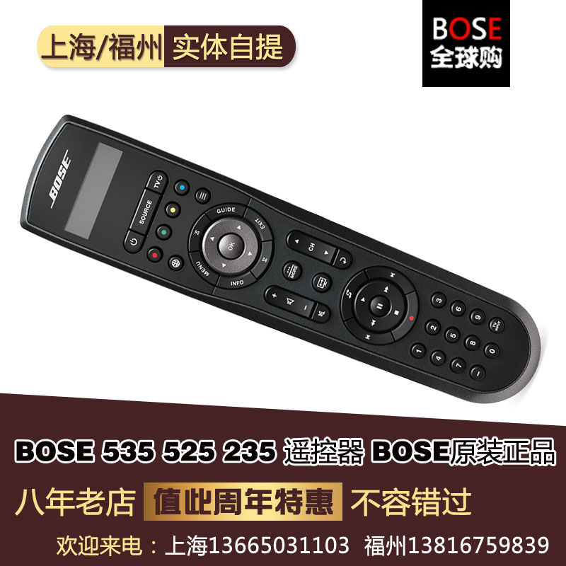bose v35. bose $number v35 v25 remote control original genuine brand new rf