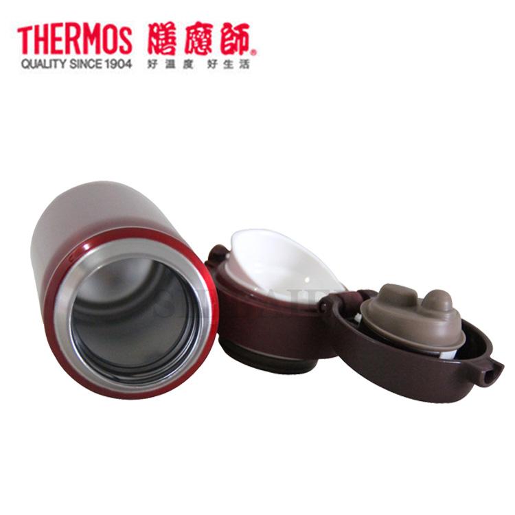 Термос/термочашка THERMOS JMY-500/501