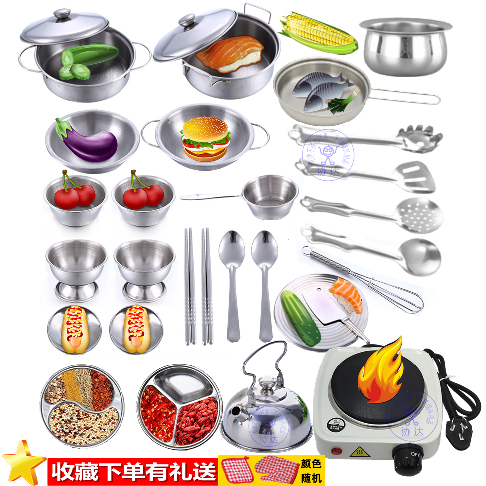 Mini Kitchen Cooking Real Cooking Set Vibrato Fast Hand Japanese Food Play Cooking Small Kitchen Utensils Tableware Play House Toys