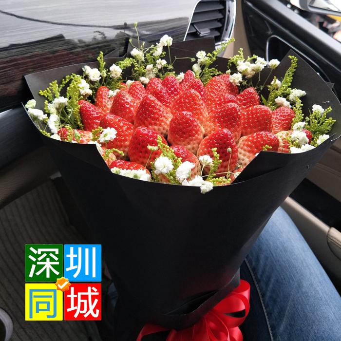 中秋节深圳同城车厘子草莓花束创意水果花束鲜花速递罗湖福田坂田