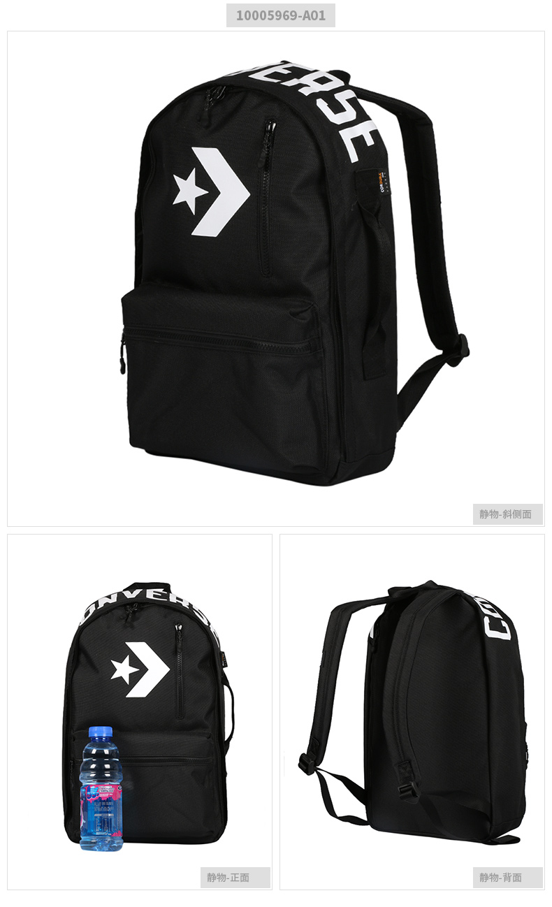 free shipping 3323f 501e9 Converse backpack men and women classic backpack student bag travel ...