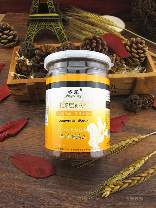 Лед позволять таиланд будет издано зуб морские водоросли маска хорошо гранула мелкие частицы 400G пополнение увлажняющий угри сокращаться волосы отверстие
