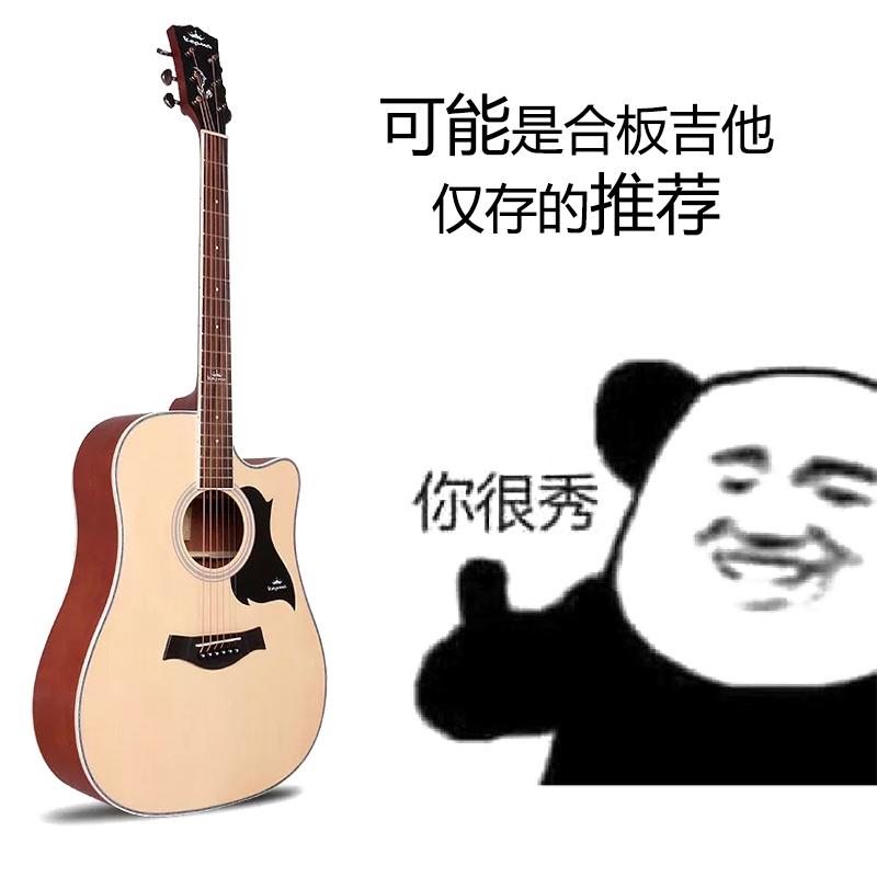 卡马kepma民谣吉他D1C A1C初学者自学40 41寸卡玛合板缺角木吉他