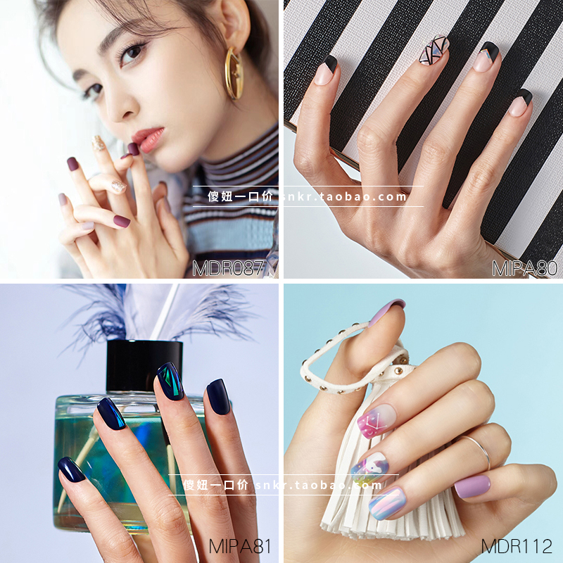 Korea Dashing Diva One Second Nail Art Piece Polish Paste False Nails For