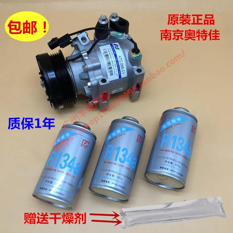 BYD F3 G3R điều hòa không khí nén F6 F0 máy bơm không khí BYD phụ tùng xe hơi Otto gốc