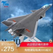 Terbo J 20 simulated alloy aircraft model fighter