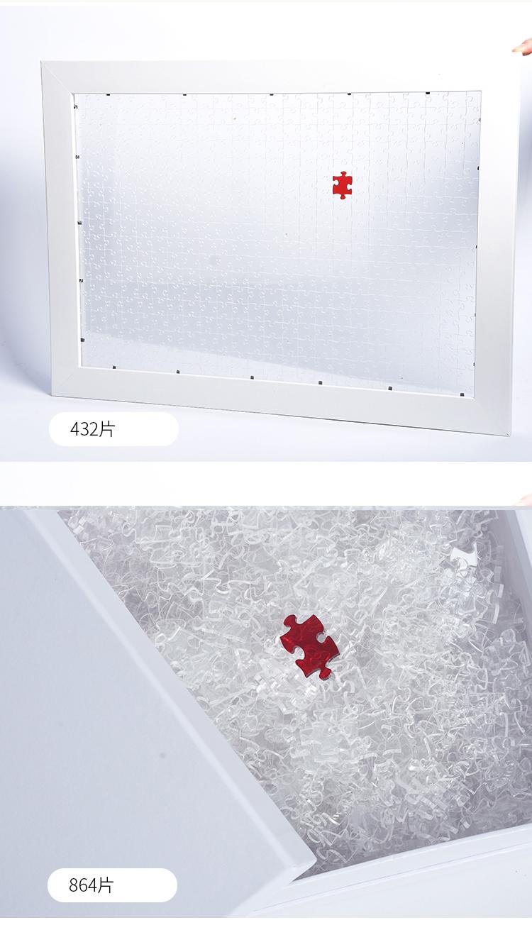 水晶噩梦拼图难度超纯白地狱透明定製作耶诞礼物包邮成人进口拼图详细照片