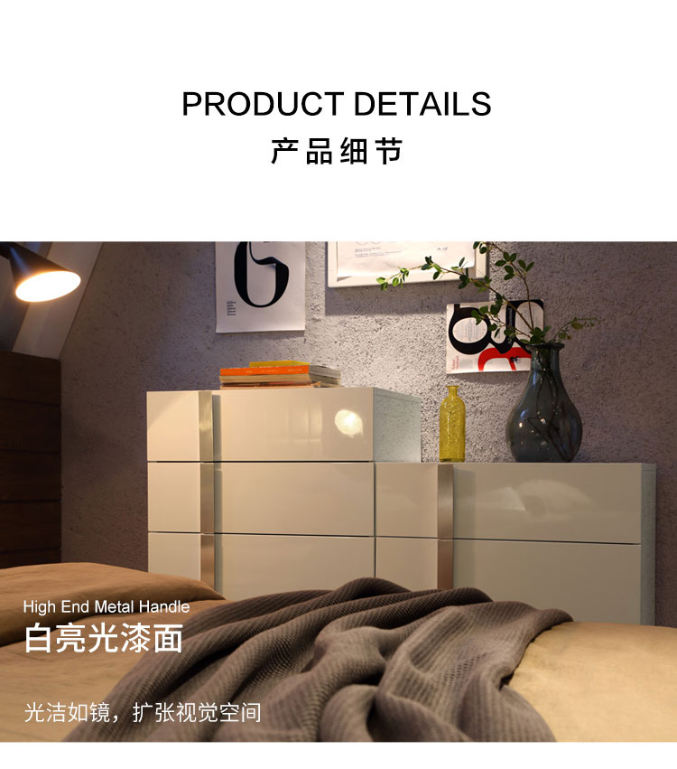 DA1E组合-商品详情750-四斗柜-三件套_08.jpg