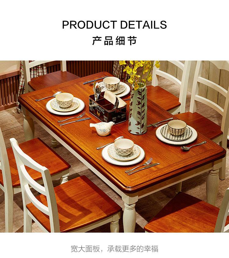 BE1R-B組合-商品詳情750-餐桌 BE1S-B_07.jpg