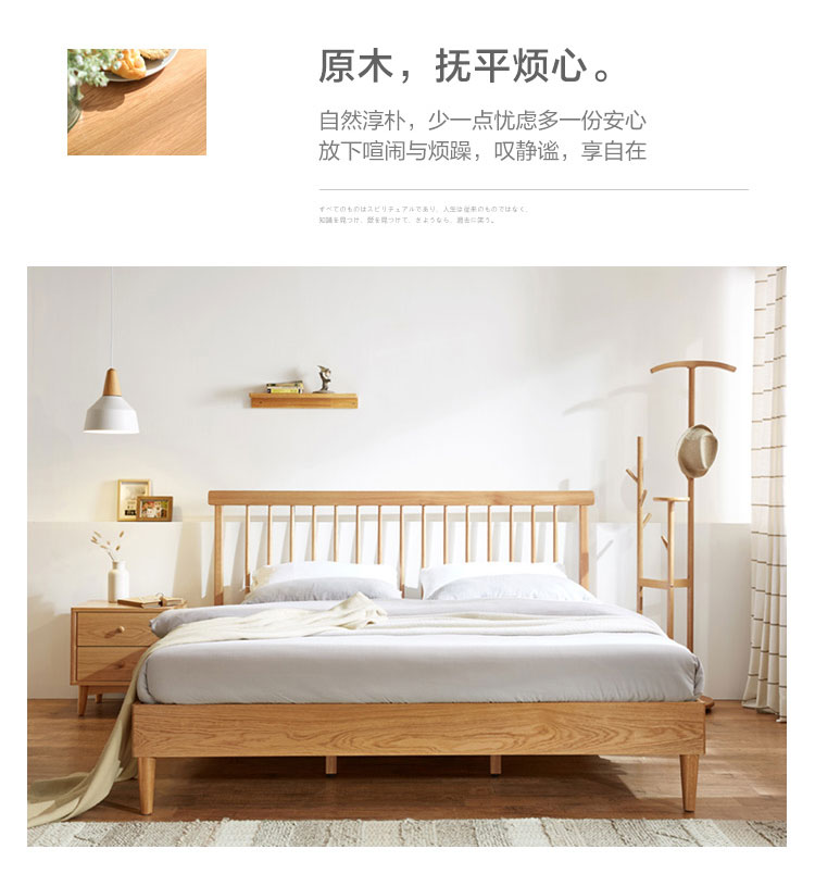 BH6A-C-Product details 750-Bed_01.jpg