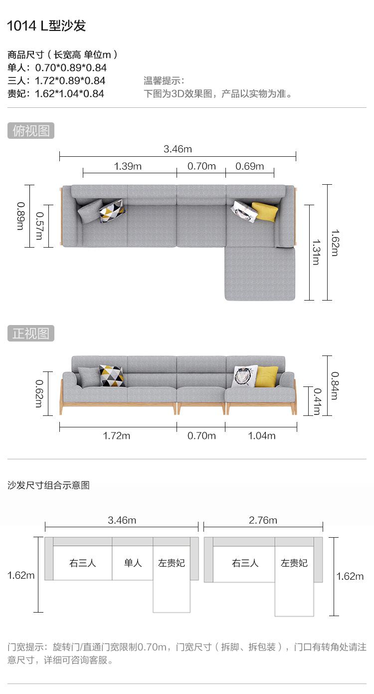 1014-size-диван-L type.jpg