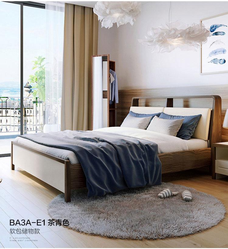 BA2A-E组合-商品详情750-十三件套_04.jpg