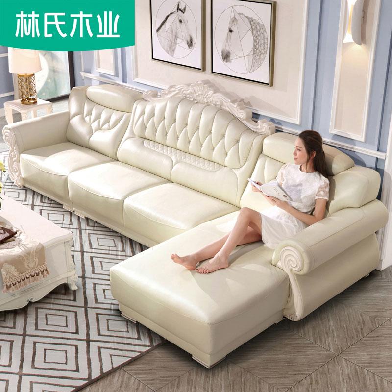 林氏木業歐式沙發小戶型客廳頭層牛皮真皮沙發組合整裝家具2085