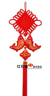 Украшение Китайский узел кулон небольшой гостиной большой Фу слово декоративные таунхаус тамбур гобелены Новый Год праздничный Китайский Новый Год украшения ручной работы
