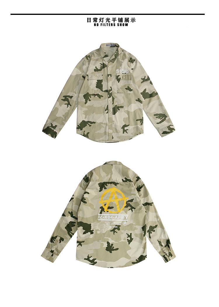 Long-sleeved workwear camouflage shirt men's wave brand Japanese casual American retro autumn loose trend shirt jacket 36 Online shopping Bangladesh