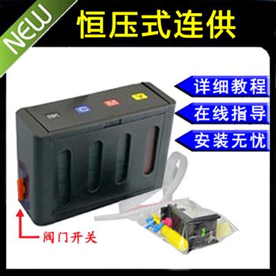 Áp suất không đổi Canon MX492 MG2520 MG2920 TS3120 Máy in 245 246 hệ thống cung cấp liên tục - Phụ kiện máy in