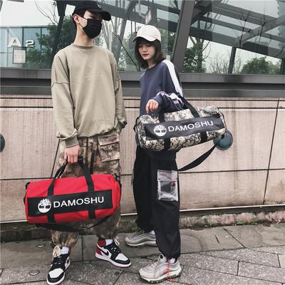 手提旅行包男独立鞋位健身包潮女瑜伽训练包大容量短途旅行袋大包