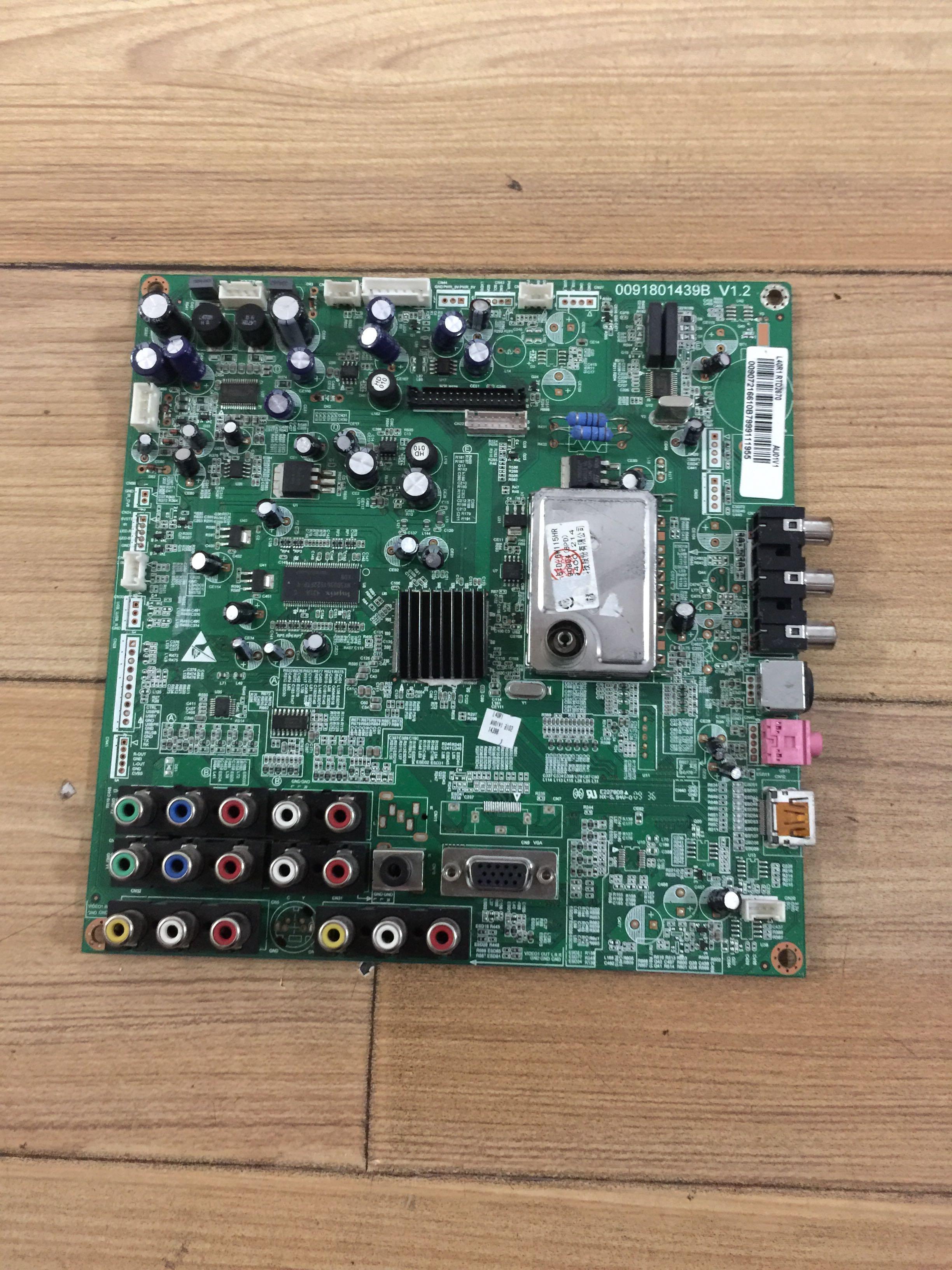 液晶电视海尔L32R1B L32R1 L37K1 L40R1 L42R1主板0091801439B,可领取3元淘宝优惠券