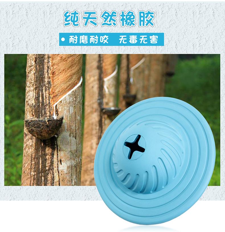 中國代購 中國批發-ibuy99 贝曼比宠物用品狗狗玩具球中大型犬幼犬益智耐咬玩具解闷漏食球