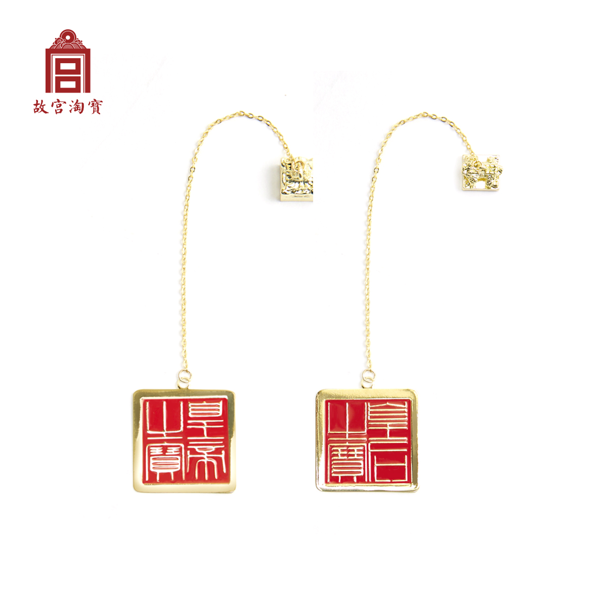 usd 10 40 imperial palace taobao super special jade seal chain