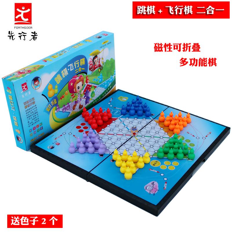 Китайские шашки Forthgoer  DE-5