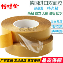 Double-sided adhesive ultra-thin transparent no-trace high temperature strong 3m double-sided tape