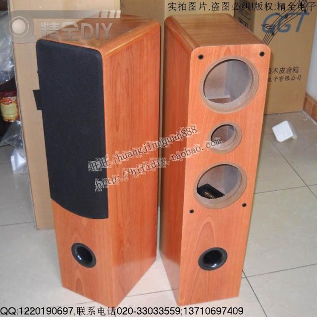звуковые устройства Отделка всей поделки МДФ Юго-Западная береза 6. 5-дюймовый гантели стиле контрабас пол динамик пустой коробка х-2600
