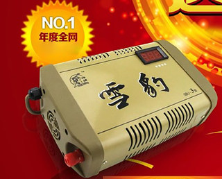Genuine God Catcher Snow Leopard 3 Cheetah Electronic Inverter Head 12V Battery Booster Machine Press Switch Accessories