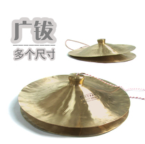 Copper cymbals water cymbals 40cm large cymbals cymbals waist drum cymbals gongs and drums cymbals musical instruments hot selling