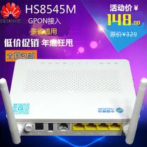 Китай мобильный huawei HS8545M тысяча триллион свет хорошо кот беспроводной маршрутизация является кузов wifi широкополосный свет кот