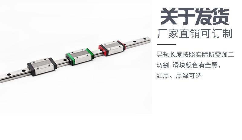微小型直线导轨线轨MGN7 9 12 15 MGW7 9 12 15轻型导轨滑轨滑座(图5)