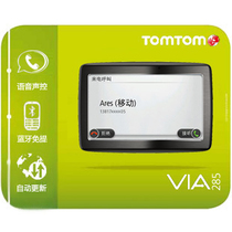 TomTom vehicle GPS automobile navigator VIA285 English map Bluetooth voice control metal wire drawing