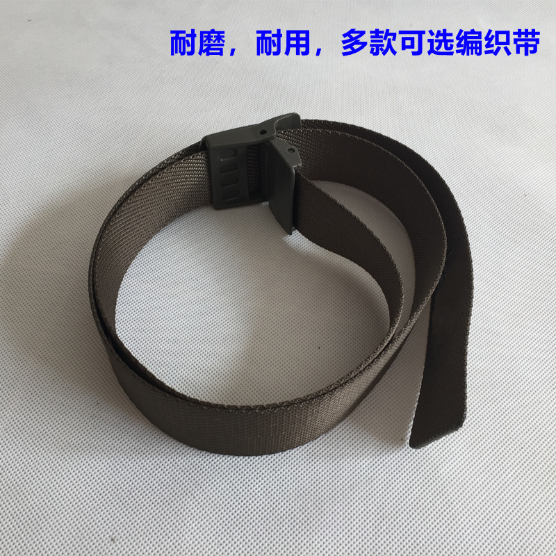 Outdoor weaving inside and outside belt school men's and women's universal canvas belt durable braid belt