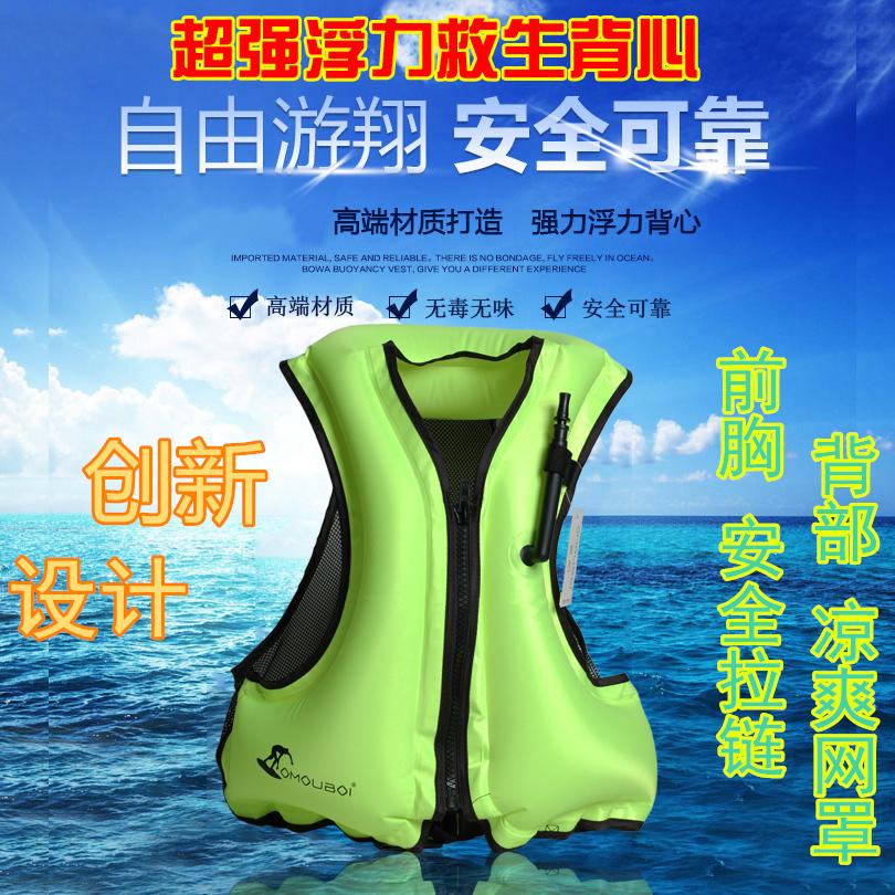Для взрослых ребенок поплавок скрытая спасательные жилеты поплавок сила жилет газированный складные портативный безопасность плавать круг дайвинг вольт специальный