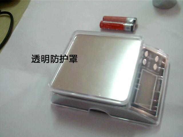 包邮0.01g小电子秤茶叶克称天平珠宝秤口袋秤微型电子称2000g 0.1