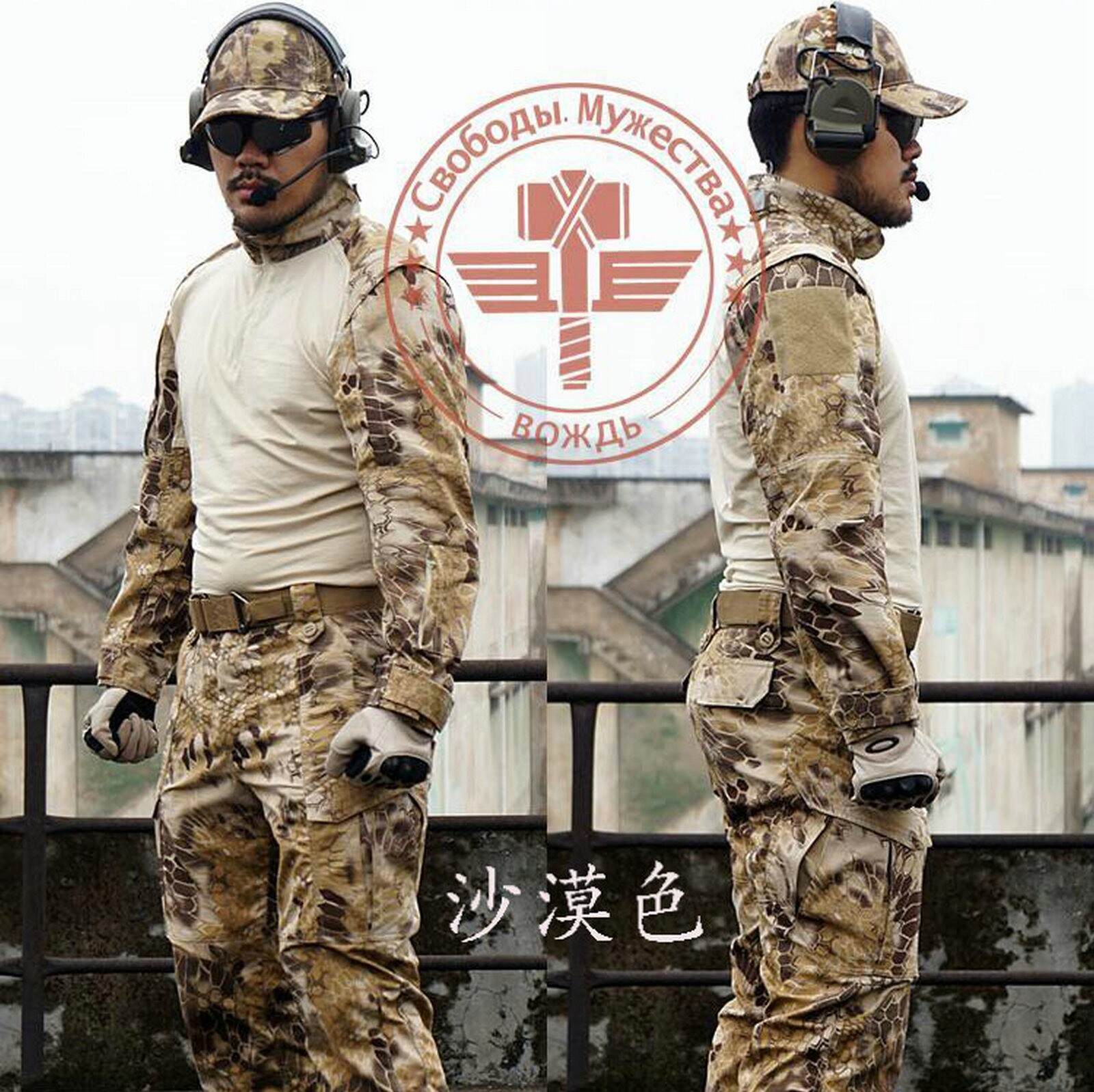 345e5ac3fa1e6a Anaconda camouflage suit male summer commando combat training chief  rattlesnake professional tactical suits