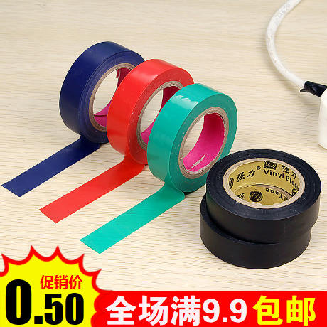 electrician wire insulation tape black tape high temperature electrician wire insulation tape black tape high temperature resistant flame retardant pvc waterproof electric glue wiring harness
