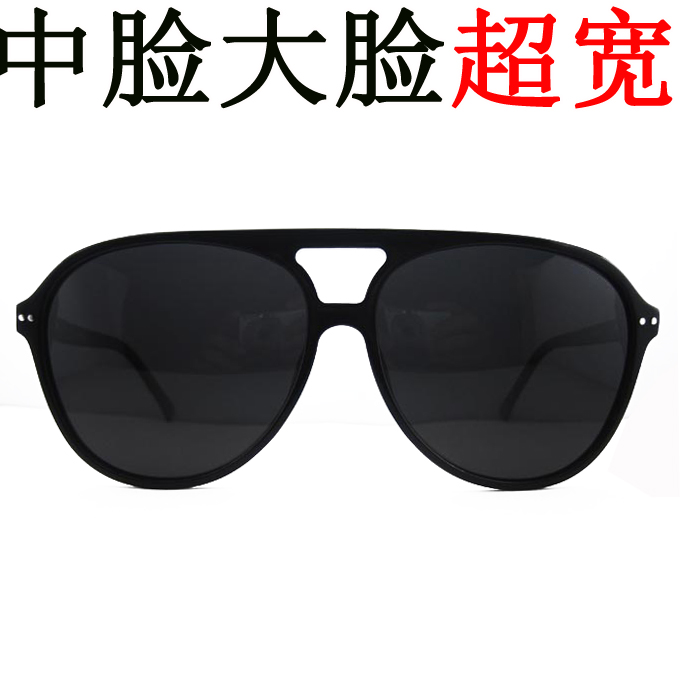 USD 79.02] Shing Sun glasses male polarized woman chao fat ...